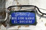Rue Sidi Kaday el-Houaydj