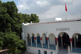 The Tunisian Parliament seen from the Bardo Museum