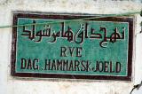 Mosaic street sign, Rue Dag Hammarskjoeld, Carthage