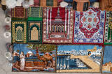 Low end machine made carpets for the tourist market