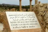 Baptistry dedicated by Vitalis and Cordella