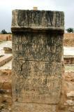 Latin inscription, Church of St. Servus