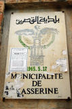 Municipality of Kasserine, founded 17 May 1945