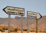 Turnoff for the old town of Douiret, 22 km southwest of Tataouine
