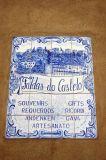 Faldas do Castelo souvenirs in Azulejo tiles