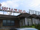 Smyrna Diner-Dover, DE.JPG