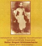 NS Srinivasachariar.jpg