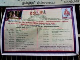 sarvadharivruschikakarthikai