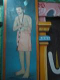 sri brahma thantra jeer parakalamuth art.JPG