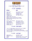 Nangoor 11 Garudasevai Programme.jpg