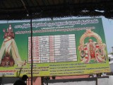 The beautiful picture of Nambi and perumAL and the itineray of the 1000th utsavam.jpg