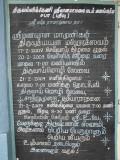 sarvadharithiruvadhyayanam