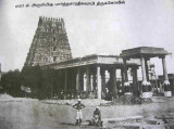 thirukkovil Gopuram and entrance-1851.jpg