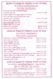 Srirangam Viruppan Thirunal_Page_2.jpg