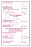Srirangam Viruppan Thirunal_Page_4.jpg