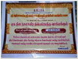 vakjagnam_ekadina_divyaprabandha_chanting__11th_year_event