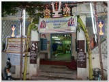 02-Triplicane yaduguri yathiraja mutt - location of the event.jpg