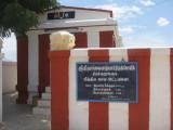 thriumangai AzVAr Tiruvarasu.jpg
