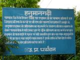 019-Hanuman Gaddi.JPG