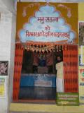 027-Sage Manu and satarupais sannadhi.JPG