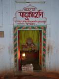 010-Nandi Gramam - Paduka Sannadhi.JPG