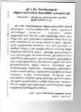 ppf 134.jpg