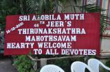 Srimath Azhagiyasingar Thirunakshathram Vikruthi