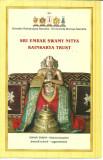2011-maduramangalam-patrikai