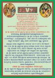 Invitation 2011 - B.jpg