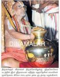 Presenting-gold-vessel to Veeraraghavan