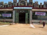 Avatara Mandapam-1