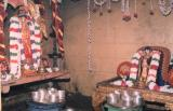 Andal-udayavar