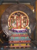 4th day evening Narasimhar in chandra prabhai.JPG