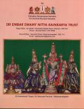 Maduramangalam divyadampathi