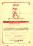 MaNavALa mAmunikaL Thiruvadhyana pathrikia.jpg