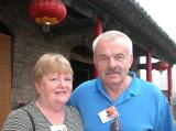 Erika & Willi at Xi'an