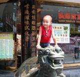 Chinese Seadoo