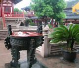 Suzhou Solitude