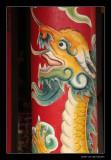 8829 Vietnam, Hoi An, dragon