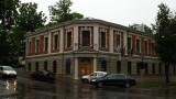 Former Lithuanian Bank