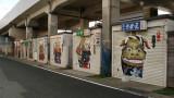 Kunchi Matsuri float images below the JR line