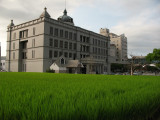 Kindai Library