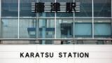 Karatsu station detail
