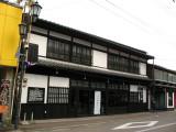 Former Anjin Miura house