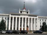 House of the Soviets (City Hall)