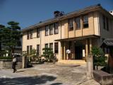 Hachiman City Museum