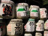 Sake barrels at Himure Hachiman-gū