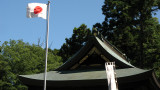 Japanese flag over Himure Hachiman-gū