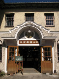 Old Hachiman Post Office
