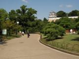 Entering Akashi-kōen
